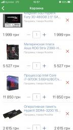 Материнская плата Asus TUF Z390-Plus Gaming (WI-FI) (s1151, Intel Z390, PCI-Ex16) фото от покупателей 1