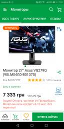 Материнская плата Asus TUF Gaming X570-Plus (WI-FI) (sAM4, AMD X570, PCI-Ex16) фото от покупателей 1