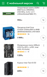 Процесор Intel Core i3-6320 3.9GHz/8GT/s/4MB (BX80662I36320) s1151 BOX фото від покупців 1