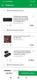 Материнская плата Asus ROG Strix B360-G Gaming (s1151, Intel B360, PCI-Ex16) фото от покупателей 62