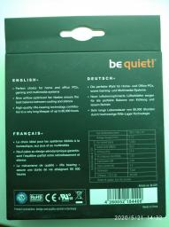 Кулер be quiet! Pure Wings 2 PWM 120mm (BL039)