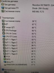 Процесор Intel Core i5-10500 3.1GHz / 12MB (BX8070110500) s1200 BOX фото від покупців 2
