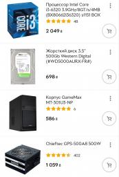 Процесор Intel Core i3-6320 3.9GHz/8GT/s/4MB (BX80662I36320) s1151 BOX фото від покупців 2