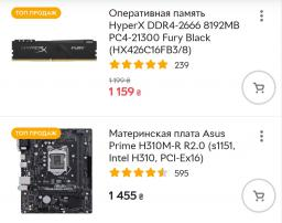 Процесор Intel Core i3-6320 3.9GHz/8GT/s/4MB (BX80662I36320) s1151 BOX фото від покупців 3