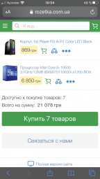 Процесор Intel Core i5-10500 3.1GHz / 12MB (BX8070110500) s1200 BOX фото від покупців 4