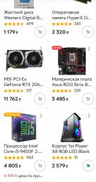 Материнская плата Asus ROG Strix B360-G Gaming (s1151, Intel B360, PCI-Ex16) фото от покупателей 68