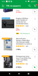 Процесор Intel Core i3-9100 3.6GHz / 8GT / s / 6MB (BX80684I39100) s1151 BOX фото від покупців 6