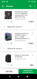 Материнская плата Asus TUF B360M-E Gaming (s1151, Intel B360, PCI-Ex16) фото от покупателей 7