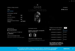 Миша Logitech G903 Hero 16K Lightspeed Gaming Mouse USB Black (910-005672) фото від покупців 1