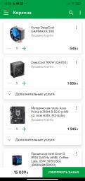 Процесор CPU Core i3-8100 Quad-Core 3,60 Ghz/6Mb/s1151/14nm/65W Coffee Lake-S (BX80684I38100) BOX фото від покупців 21