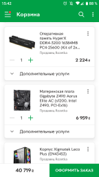 Материнская плата Asus ROG Strix B360-G Gaming (s1151, Intel B360, PCI-Ex16) фото от покупателей 74