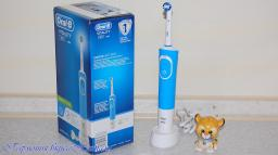 Електрична зубна щітка ORAL-B BRAUN Vitality CrossAction/D100 Blue (4210201262336) фото від покупців 40